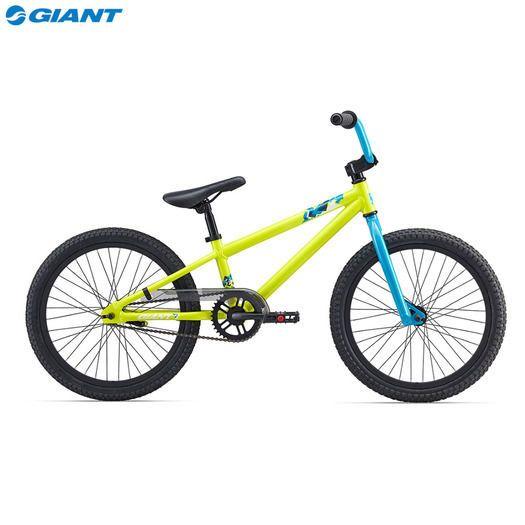 Giant Gfr Cb 20 2016 | Kids Bikes for sale in CAMPBELLTOWN
