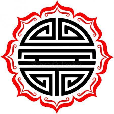 Símbolo De Shou Longevidad De Loto Amuleto De La Suerte Chino Buena Salud Amuletos De La Suerte Amuletos De Buena Suerte Imagenes De Suerte
