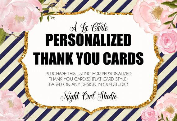 Personalized Thank You Cards-À La Carte by NightOwlStudioDesign