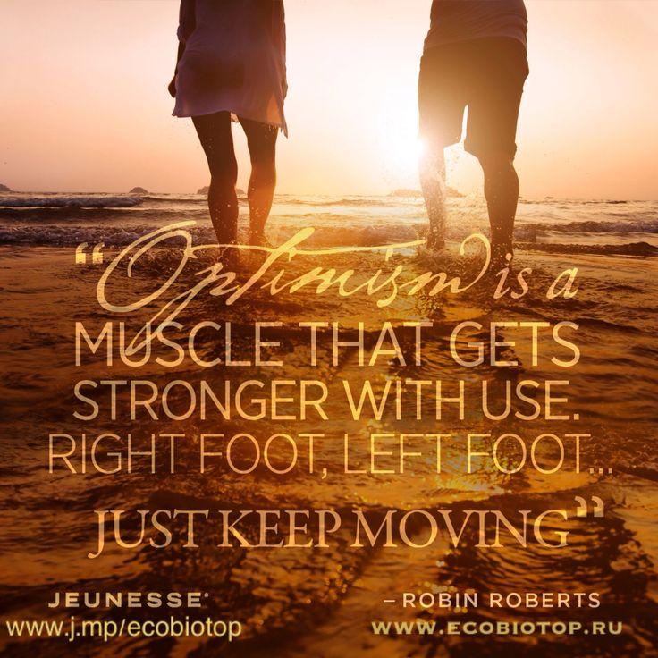 Оптимизм - это Мышца, которая становится более сильной от использования. Правая нога, левая нога... Просто продолжайте двигаться. - Робин Робертс  #muscle #happiness #change #life #like #мускул #follow #alurtsoy #ecobiotop #optimism #followme #motivation #can #инстграмдня #интересно #оптимизм #мотивация #лайк #жизнь #изменить #мышление #citation #цитаты #winner #instadaily #instalike #Success #secret #секрет #успех