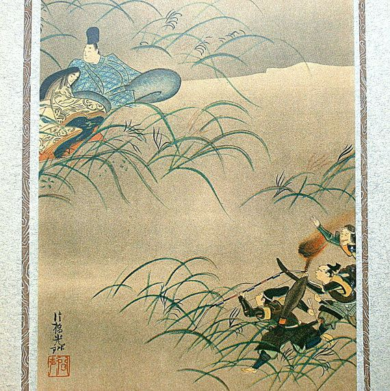 Vintage Japanese Print The Tale of Ise Ise by VintageFromJapan, $12.00