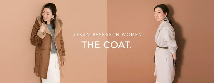 URBAN RESEARCH WOMENS - URBAN RESEARCH ONLINE STORE