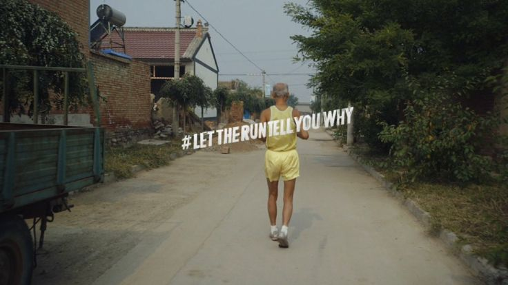 Nike - Let the Run Tell You Why TVC