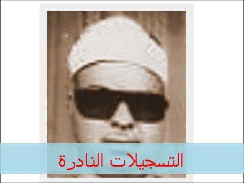 من سورتى القيامة و الإنسان 3112 محمود محمد رمضان O Youtube