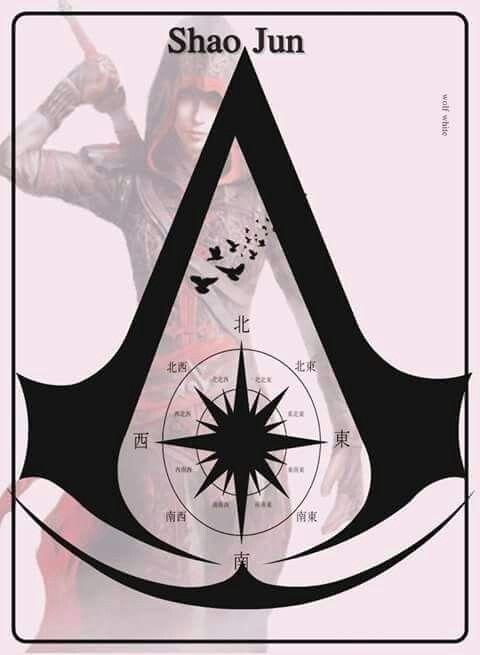 #AssassinsCreedChroniclesChina Shao Jun