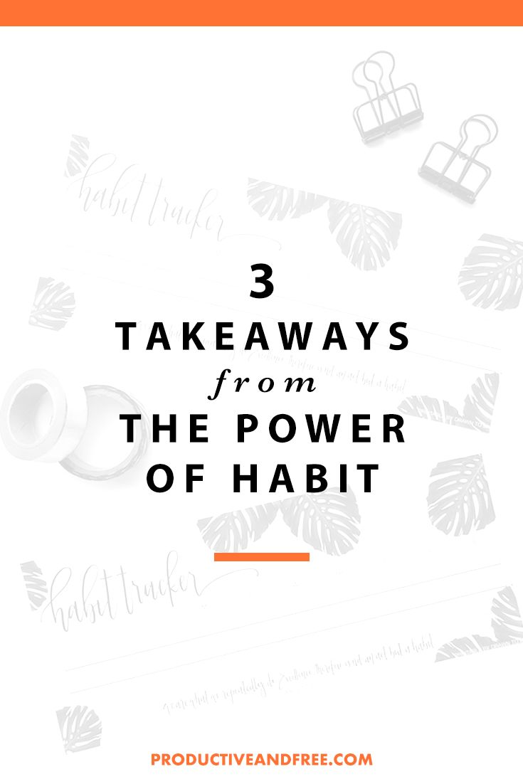 the power of habit pdf by charles duhigg