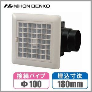 日本電興 換気扇 浴室 トイレ Ubf 2000 ダクト用 100mm 18cm 天井 洗面