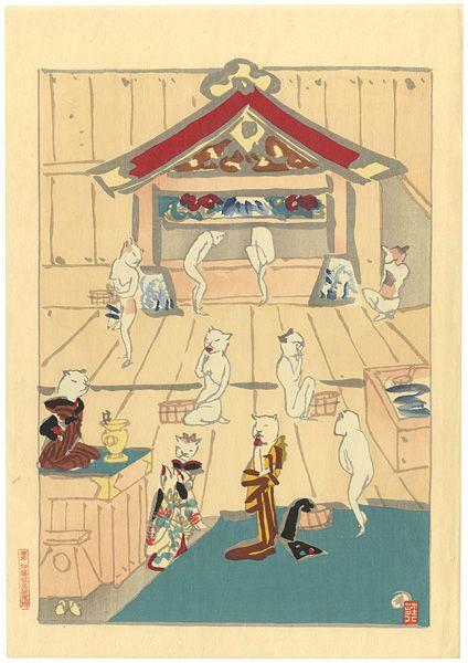木村荘八「猫の銭湯」/