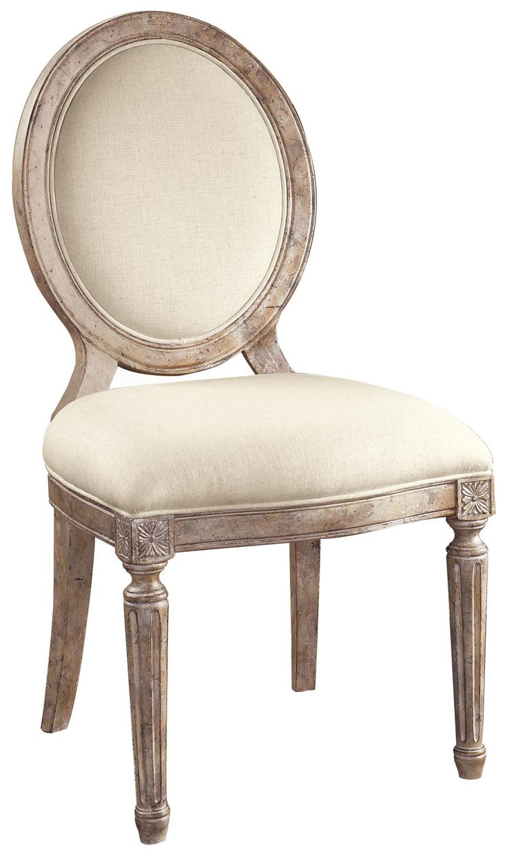 Accentrics home anthousa side chair by pulaski furniture for Pulaski dining room furniture