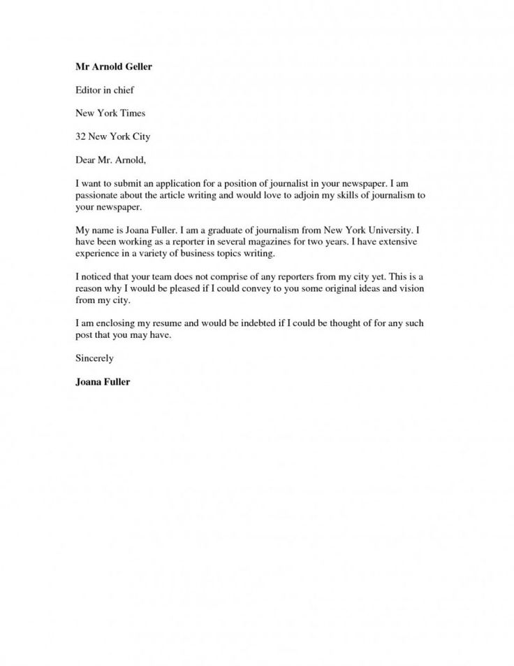 Job Application Cover Letter Example resume examples Pinterest - post your resume