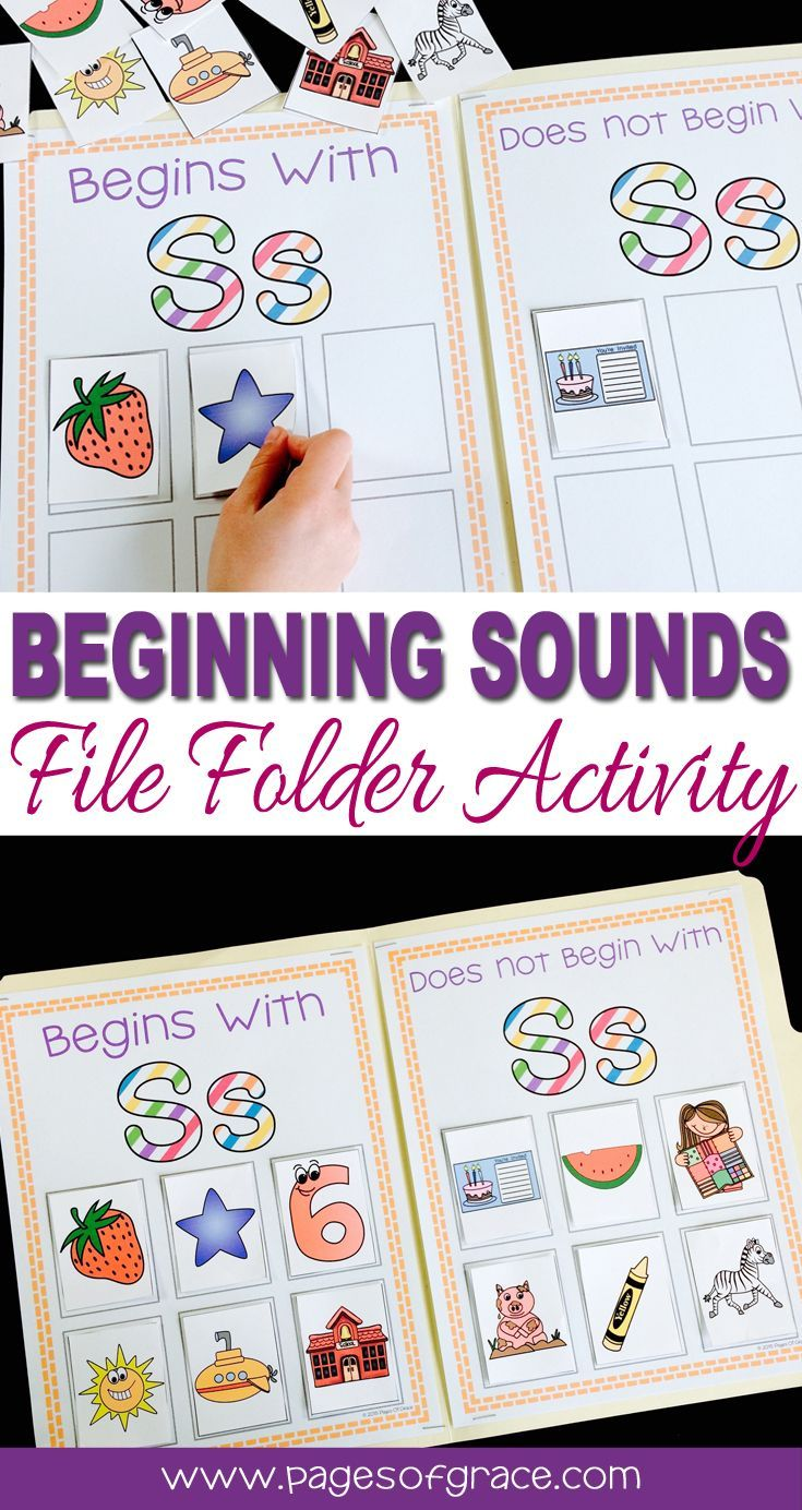 Add some fun to your literacy centers and word work time with this beginning sounds file folder activity! Great for preschool, kindergarten, and first grade phonics activities Guided reading, intervention, hands on learning activities!