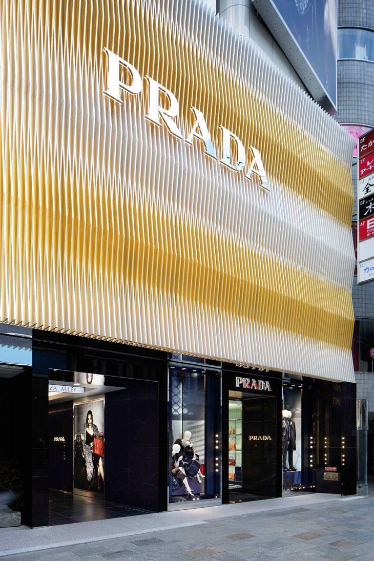 PRADA | ROBERTO BACIOCCHI. Tokyo. The facade is inspired by the work of the artist Carlos Cruz-Diez.