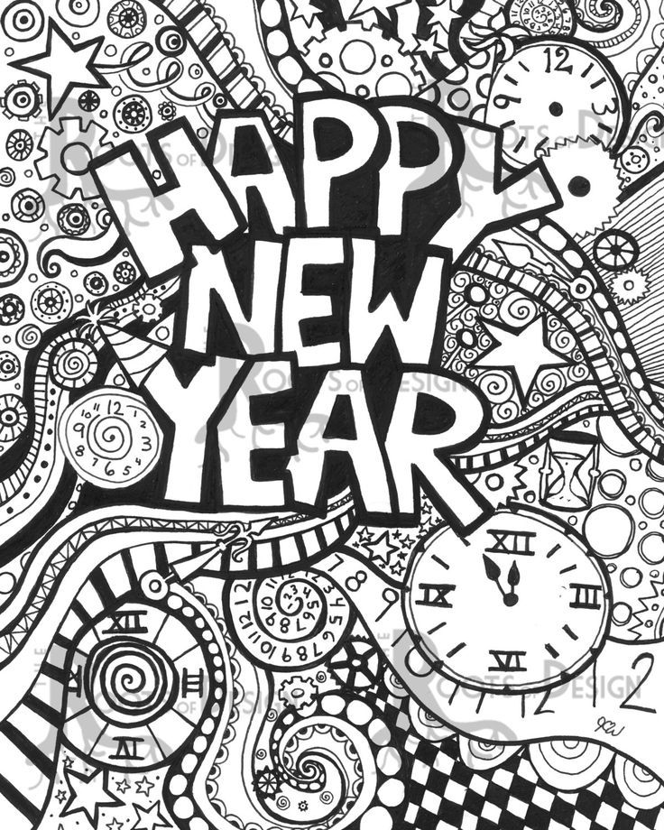Instant Download Coloring Page Happy New Year Art Print Etsy New Year Coloring Pages New Year Art New Year Doodle