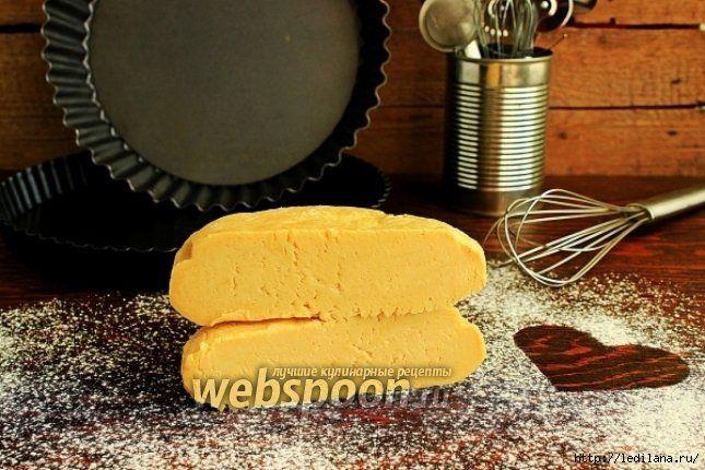 Время приготовления: 2 часаВремя подготовки: 15 мин.Кол-во порций: 500 шт.Вид кухни: французскаяВид блюда: тестоРецепт подойдет на десерт.  Ингредиенты к рецепту «Песочное тесто от Пьера Эрме»: Масл…