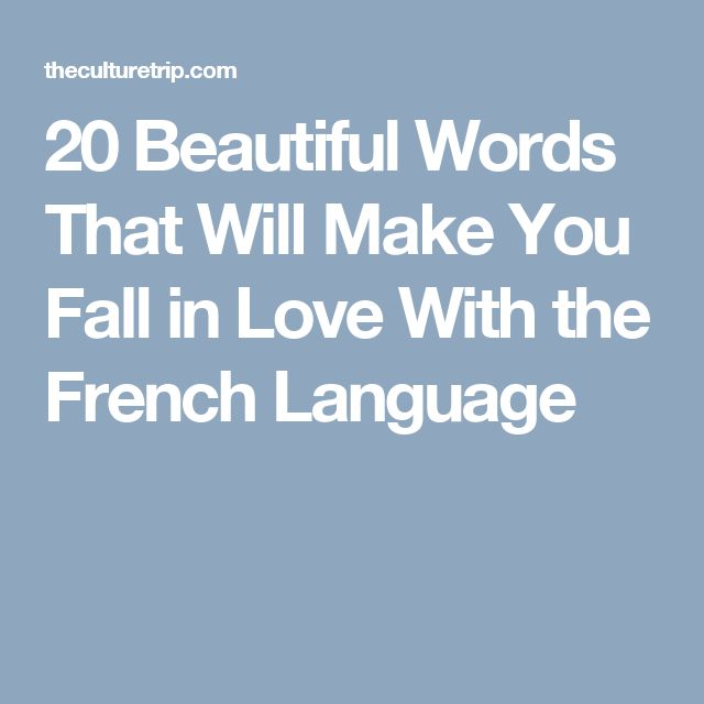 beautiful french words wallpaper - photo #43