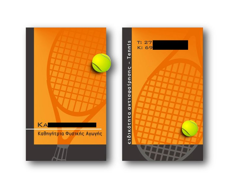 by Argiro Stavrakou B.Cards for a Tennis Trainer Year 2011.