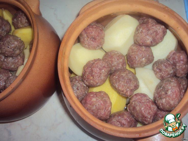 """Картошка в горшочках """"От бабули"""" ингредиенты"""