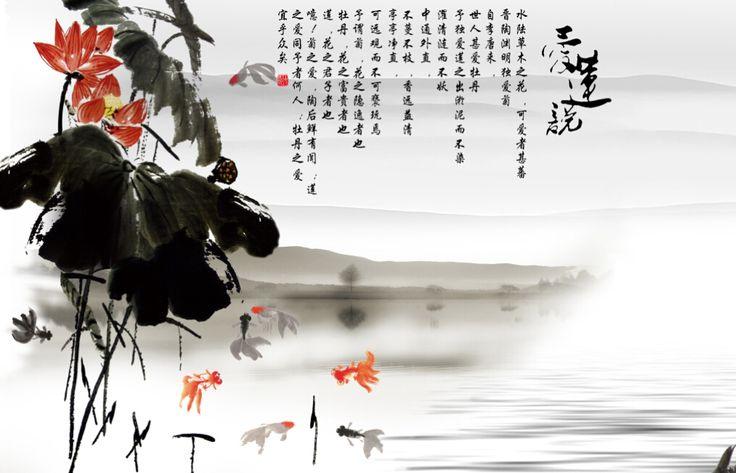 papier peint chinois tapisserie asiatique paysage panoramique les lotus