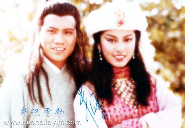 Cast : Alex Man & Michelle Yim