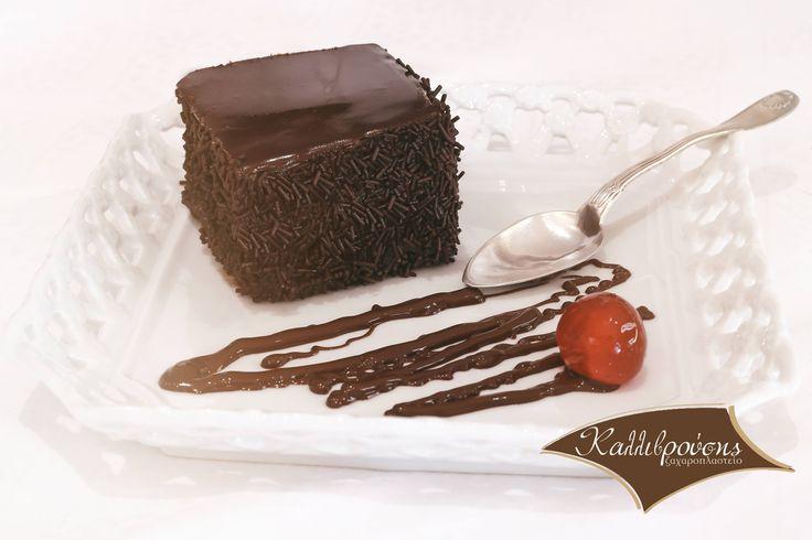 cHocolate  at www.kallivroussis.gr