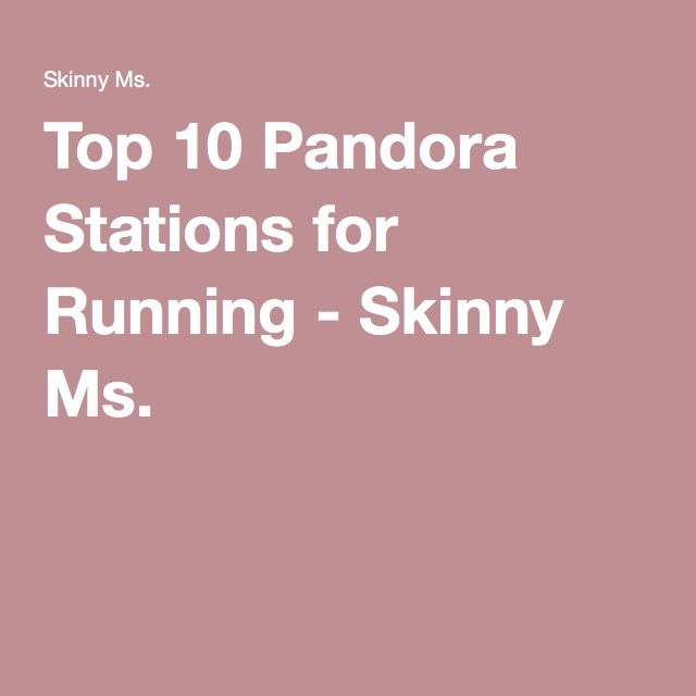 About pandora stations on pinterest workout music workout stations