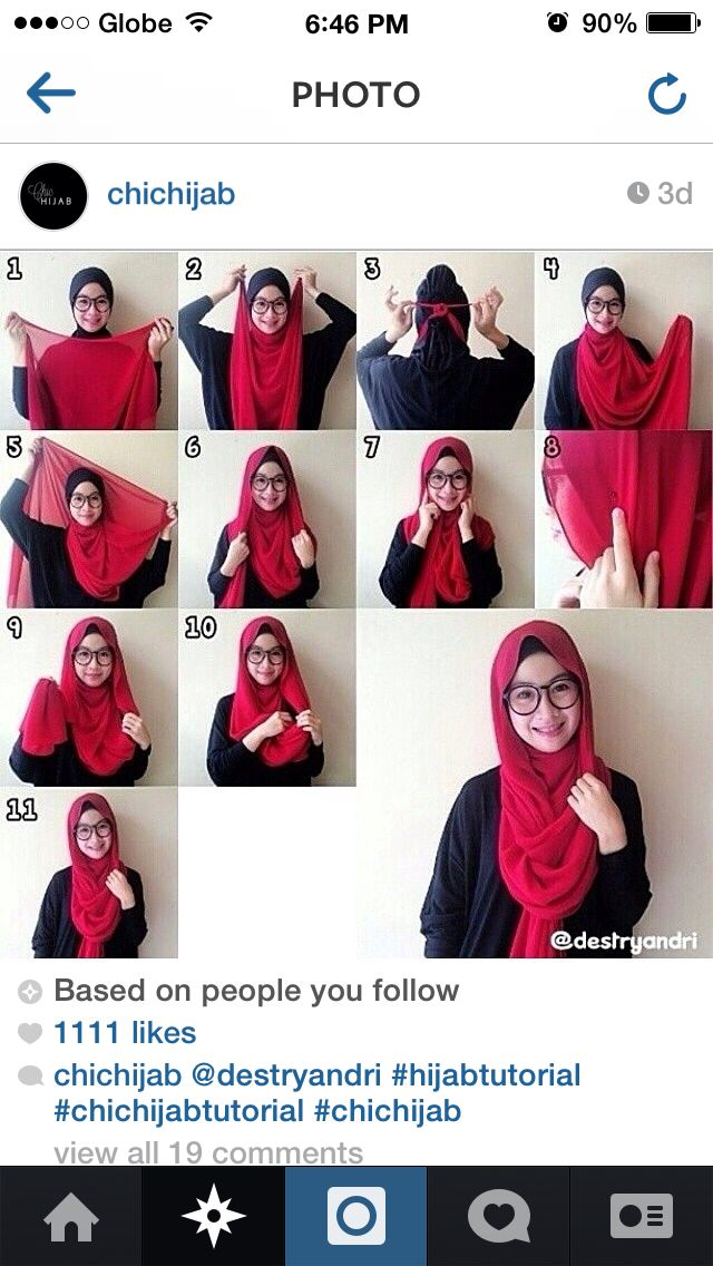 How to use your hijab