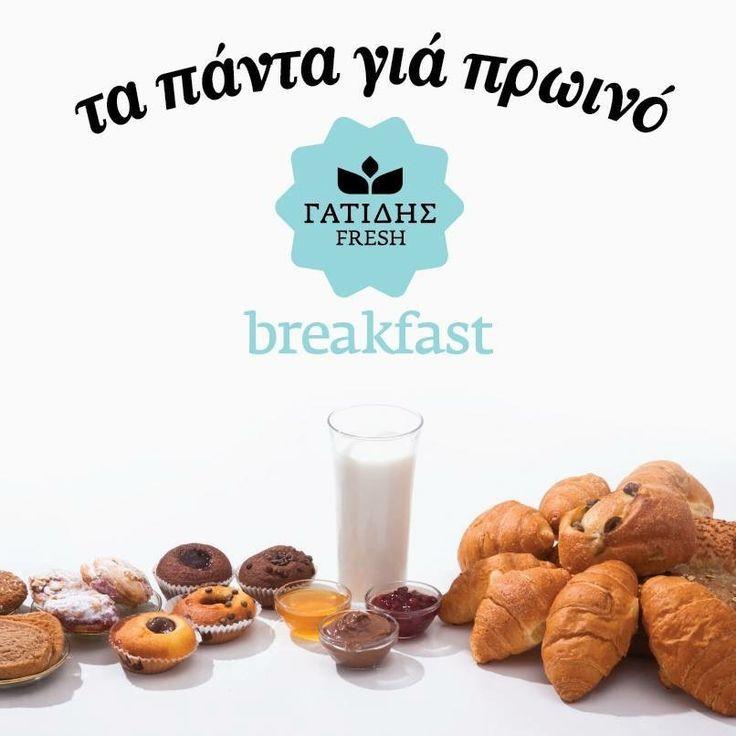 Στα Γατίδης Fresh ξυπνάμε νωρίς… για να απολαμβάνετε φρέσκο πρωινό κάθε μέρα! Άπειρες επιλογές όπως πίτες, κρουασάν, σάντουιτς, ψωμάκια, καφέ και άλλες φρέσκιες ιδέες για να ξεκινήσει η μέρα σας σωστά!  #breakfast #everyday #pies #sandwich #bread #coffee #πιτες #κρουασαν #σαντουιτς #ψωμι #καφες #καλημερα #goodmorning #food #φαγητο #gatidis #gatidisfresh #γατίδης