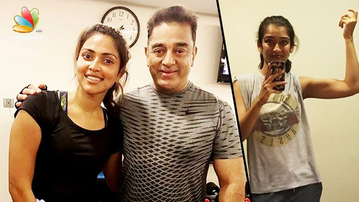 Amala Paul is Kamal's new gym friend | Hot Tamil Cinema News | Akshara HaasanActress 'Amala Paul' takes photo with Actor 'Kamal Haasan' in a Gym. Amala Paul (born 26 October 1991) is an Indian film actress, who works in the Sou... Check more at http://tamil.swengen.com/amala-paul-is-kamals-new-gym-friend-hot-tamil-cinema-news-akshara-haasan/