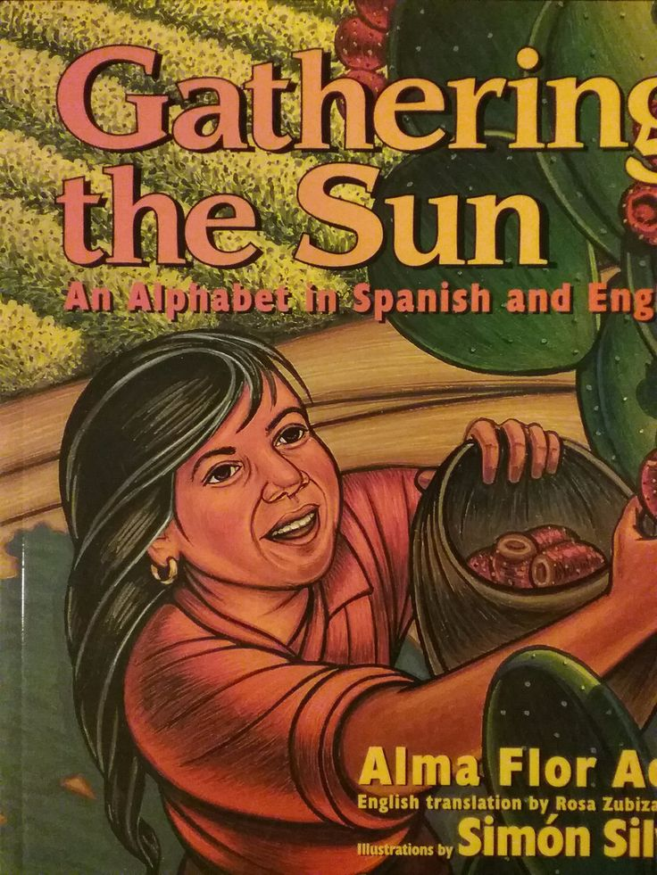 Gathering the Sun by Alma Flor Ada paperback