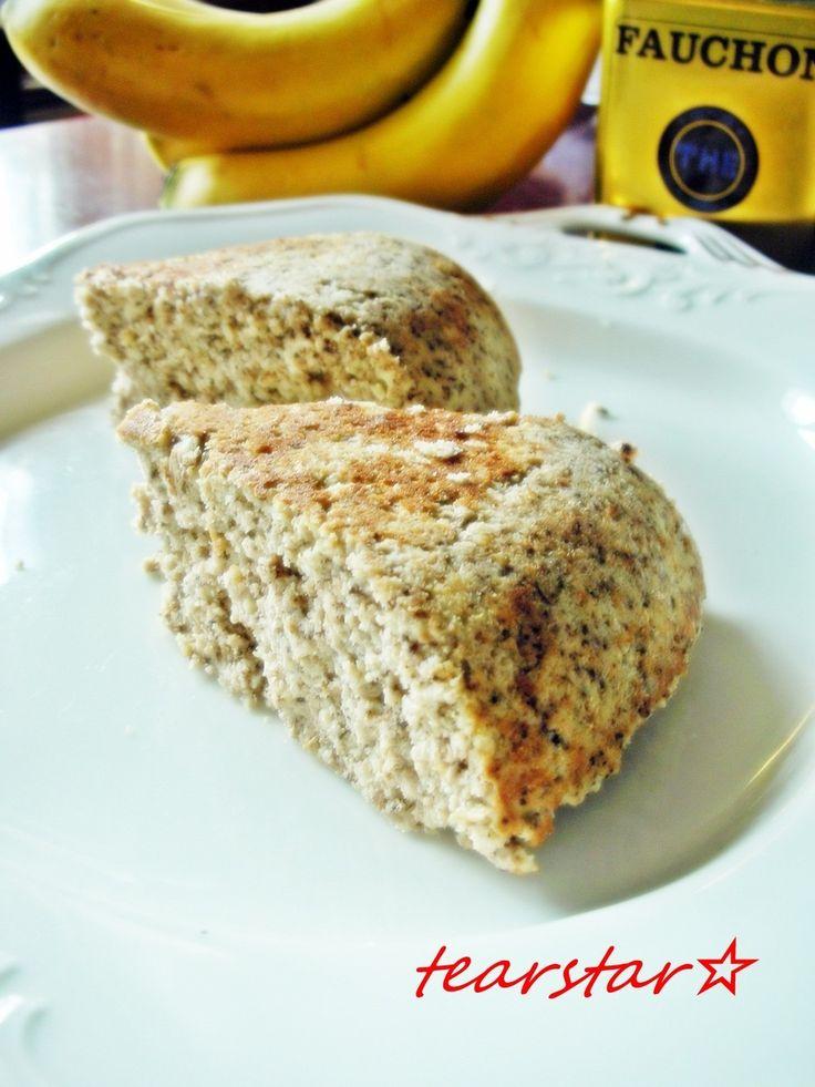 バナナと紅茶のおからケーキ     炊飯器で簡単♪バナナの自然な甘みを活用してカロリーダウン 紅茶の香り高いノンオイルケーキ※2011.4.6話題入り感謝    材料 (5.5合炊き炊飯器1回分) 生おから 300g ※好みでホットケーキミックス(HM) ※アレンジ配合例は、レシピ参照願います 紅茶葉 大さじ2(ティーパック3袋 約8g) 牛乳 100ml M卵 2コ はちみつ(その他甘味料) 大さじ1(22g)~ 熟したバナナ 中2本(正味200g) レモン汁 小さじ1 砂糖 大さじ1/2(約4.5g)