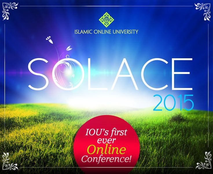 IOU's first ever Online conference!  Completely free and anyone can attend in sha Allah!