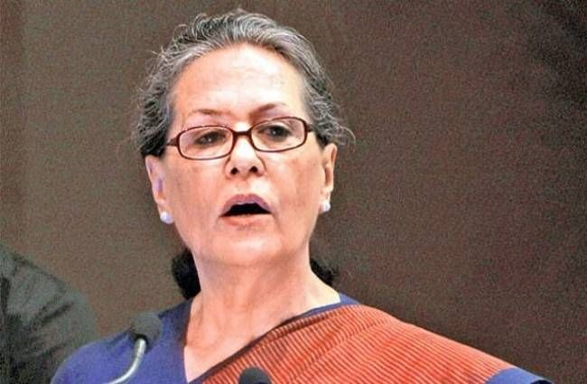 कांग्रेस संसदीय दल की बैठक में बोलीं सोनिया गांधी- मोदी सरकार नाकाम, सस्ती मार्केटिंग पर उतरी