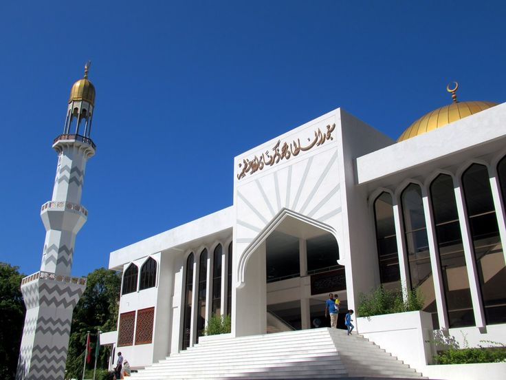 The Grand Friday Mosque (1984), also known as the Sultan's Mosque, stands in the center of Male, Maldives.