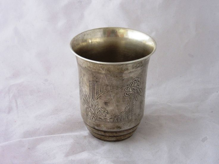 vintage 84 silver Palestine (Eretz Israel) kiddush cup. Decorated with delicate engraving by SavyonsTreasuresbox on Etsy