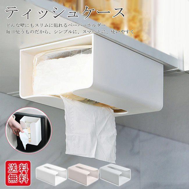 ボード キッチン 収納系 のピン