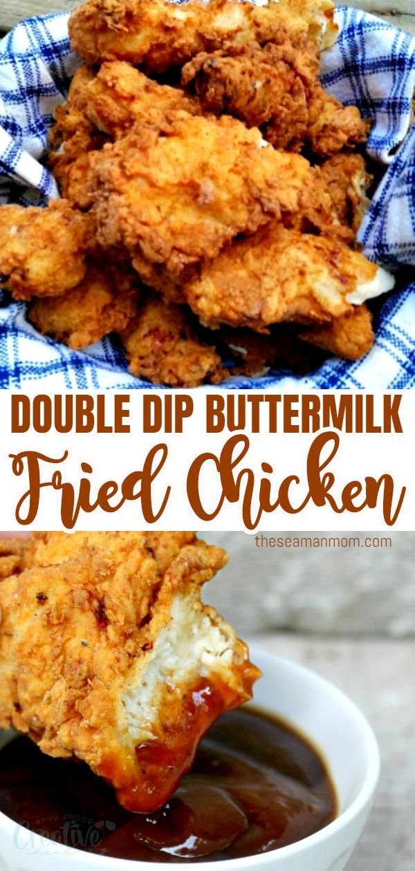 Love Crispy Buttermilk Fried Chicken But You Cannot Ever Quite Get The Recipe Right Her In 2020 Best Fried Chicken Recipe Fried Chicken Recipe Easy Easy Fried Chicken