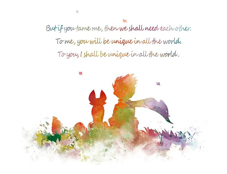 Little Prince Fox #littleprince #fox #posters #home #office #decor #art #print