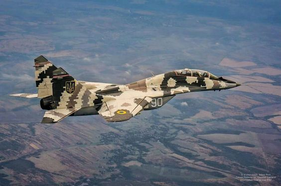 MiG-29 trainer ???