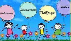 700 δωρεάν διαδραστικές εκπαιδευτικές δραστηριότητες με βάση την ύλη μαθημάτων Δημοτικού http://xenesglosses.eu/2015/10/deite-pano-apo-700-dorean-drastiriotites-gia-mathites-dimotikou/