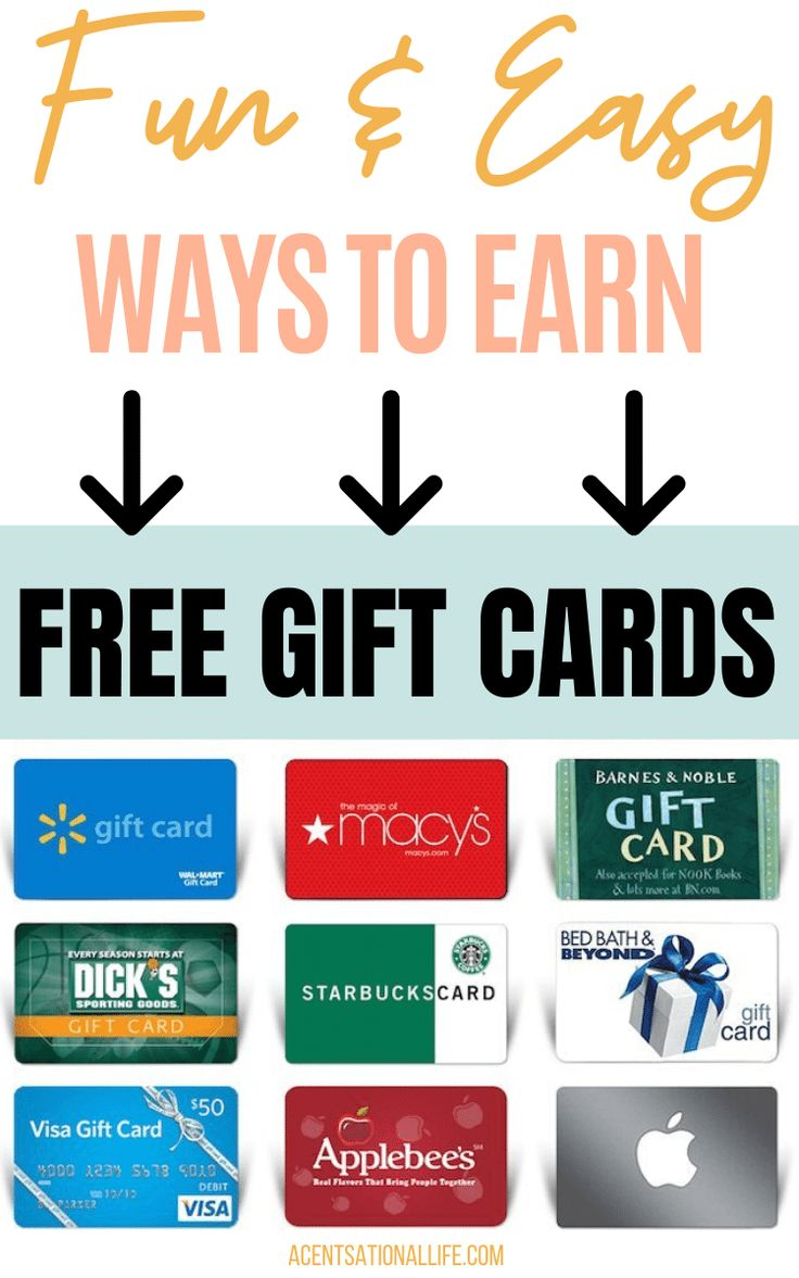 Fun ways to earn free gift cards fast free gift cards