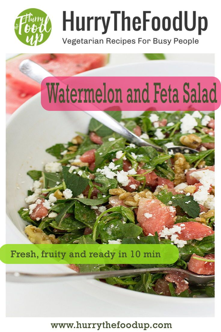 Watermelon And Feta Salad Recipe Vegetarian Dinner