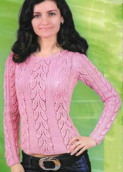 Пуловер Розовое суфле - теплый Бриллиант