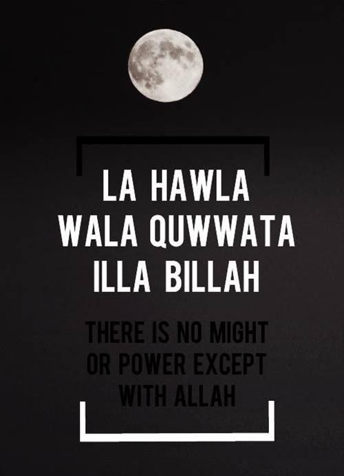 allah quotes with photo