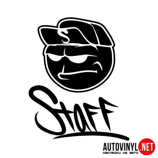 staff | купить наклейки на авто, по низким ценам