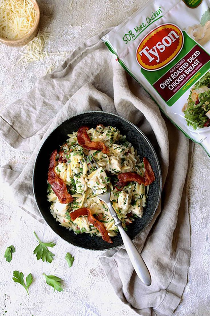 """Creamy One Pot Chicken and Orzo """"Risotto"""" with Bacon is an easy, comforting and soul-satisfying dinner you'll want to make again and again. #sponsored #ad"""