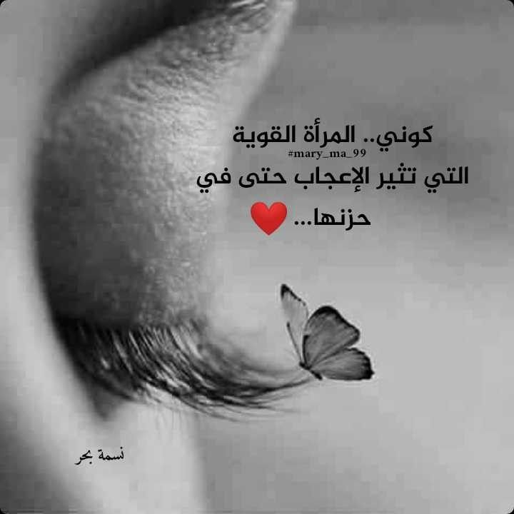 Pin By Denisekhairallah On كوني Arabic Quotes Movie Posters