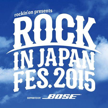 『ROCK IN JAPAN FESTIVAL 2015』ロゴ