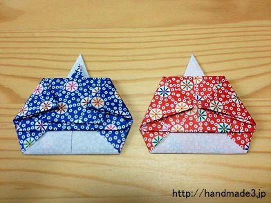 Babák, amely hajtogatott origami