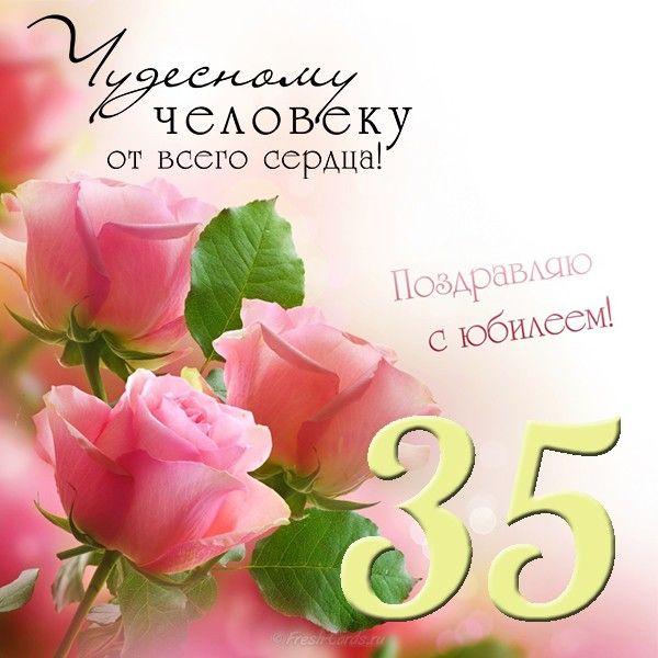 Otkrytki S Yubileem 35 Let Zhenshine 40 Foto S Izobrazheniyami