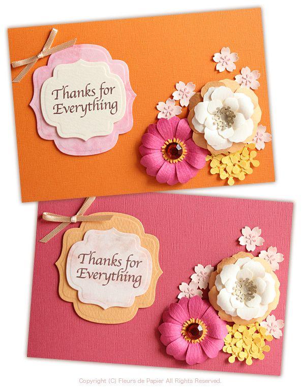 $Fleurs de Papier ~クラフトパンチや花紙で作る立体のお花いろいろ~-クラフトパンチで春の花のカード